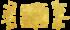 Sticks-Logo-for-Web-2